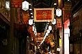 Nishiki Ichiba by pokpok313 in Kyoto.jpg