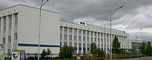 Nizhniy tagil technological institute.jpg