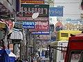 Nonthaburi Streetview - panoramio.jpg