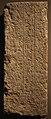 November13-10 LimestoneInscriptionFrom6thDynasty KunsthistorischesMuseum.jpg