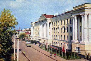 Oryol State University - Image: OGPI1966