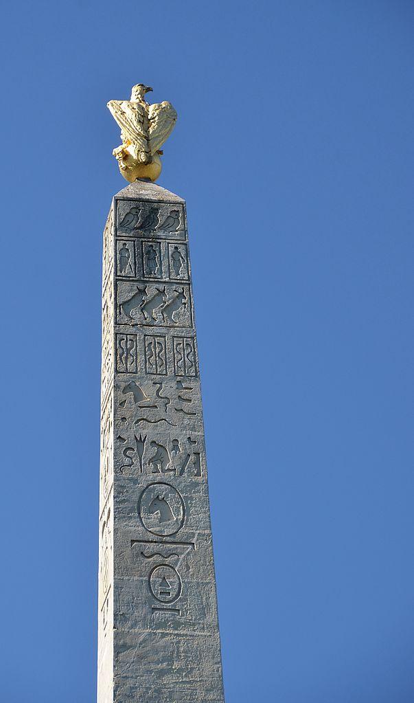 file obelisk fountain  sch u00f6nbrunn