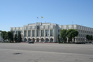 Yaroslavl Oblast - Seat of the Oblast government in Sovetskaya Square