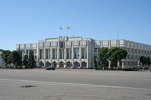 Yaroslavl Oblast - Seat of the Oblast government in Sovetskaya Square