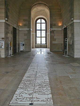 The Paris meridian which passes through the Paris Observatory (Observatoire de Paris). The metre was defined along this meridian using a survey that stretched from Dunkirk to Barcelona. Obs-Paris-meridienne.jpg