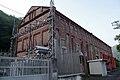 Okawara Power station-01.jpg