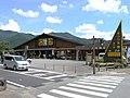 Okuise-kitsutsukikan., a Roadside Station01.jpg