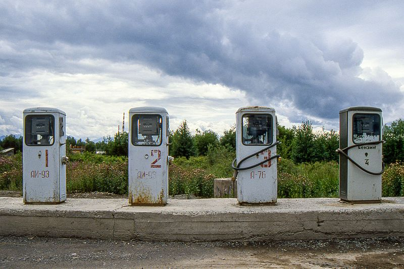 File:Old Gas Pumps - Near Petropavlovsk, Kamčatka, Russian Federation - Summer 1993 01.jpg