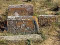Old gravestone (5127887665).jpg
