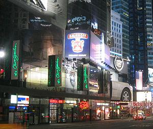 Olive Garden - The Olive Garden restaurant in Times Square, New York City