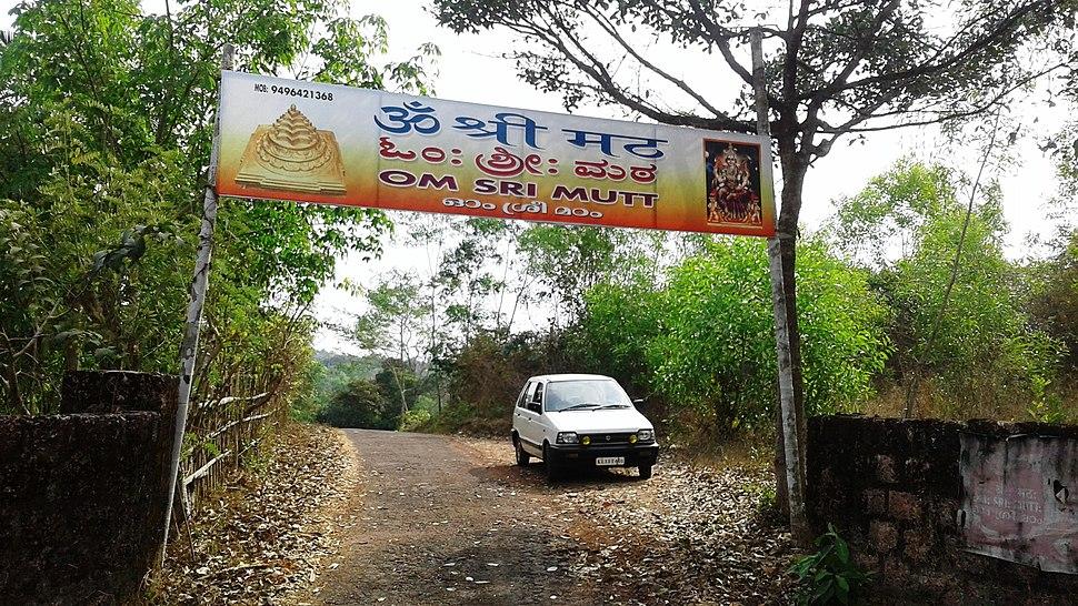 Om Sri Mutt, Pallikkara-Periya Road