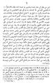 Omar Kayyam Algebre-p203.png