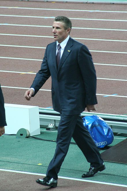 Sergey Bubka raised the pole vault world record to win gold for the USSR. Osaka07 D5A Sergey Bubka.jpg