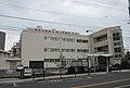 Osaka Fukushima Tax Office.JPG