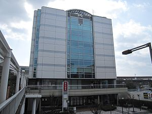 Osaka Monorail Headoffice.JPG