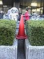 Osaka traffic cone.jpg