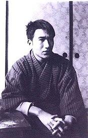 Osamu Dazai - Wikipedia