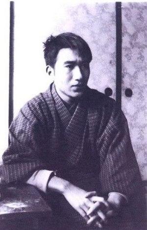 Osamu Dazai - Tsushima in 1928