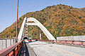 Otanasawa Bridge 04.jpg
