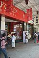 Oxford Bookstore - Apeejay Bangla Sahitya Utsav - 15 Park Street - Kolkata 2015-10-10 4777.JPG