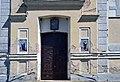 Ozdenizh Rozhyshchenskyi Volynska-Our Lady of Kazan church-central gate.jpg