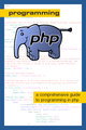PHPWikibookCover.png