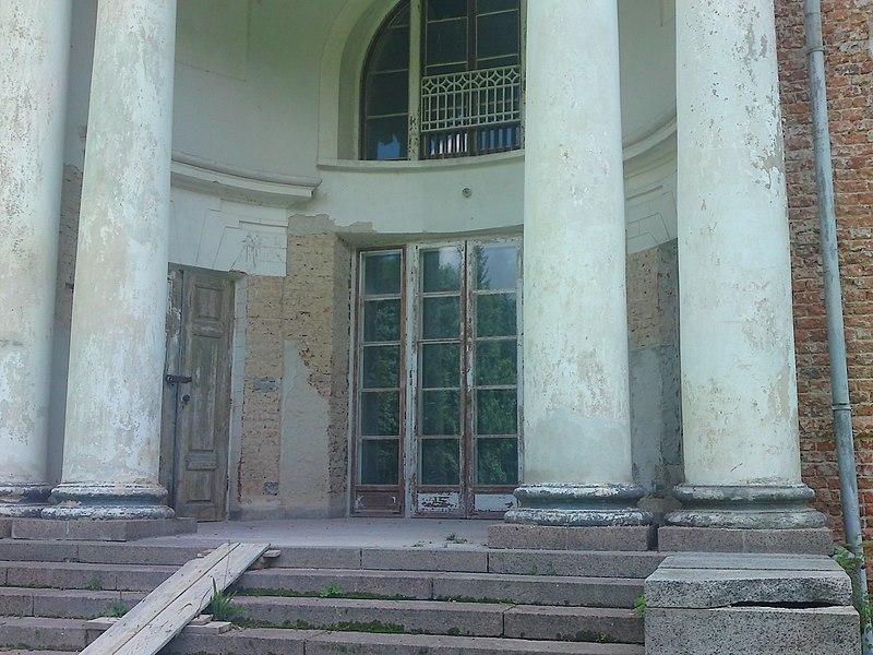 File:Pałac - panoramio (4).jpg