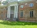 Pałac w remoncie - panoramio.jpg