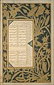 Page of Calligraphy with Stenciled and Painted Borders from a Subhat al-Abrar (Rosary of the Devout) of Jami MET DT8104.jpg