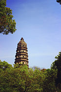Pagoda of the Yunyan temple.jpg