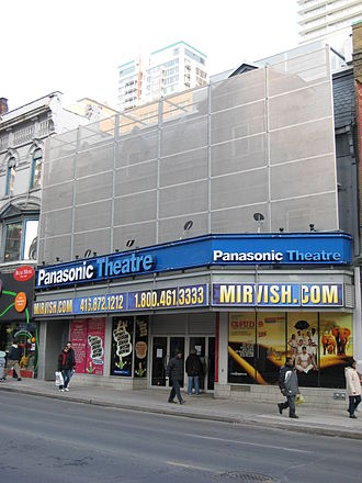 CAA Theatre - Exterior view of the theatre in 2009