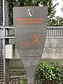 Panneau Histoire Cité Place Moulin Fondu - Noisy-le-Sec (FR93) - 2021-04-18 - 1.jpg