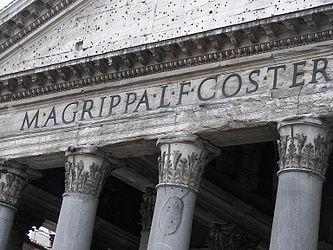 Pantheon (Rome) front 4.jpg