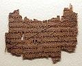 Papiro con frammento di contratto matrimoniale poi annullato, I-II secolo dc. (PSI 4142).jpg