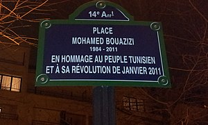 Paris 14e - Place Mohamed-Bouazizi - plaque.jpg
