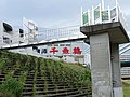 Park Scene along Toyohira River - Sapporo - Hokkaido - Japan - 02 (47971104626).jpg
