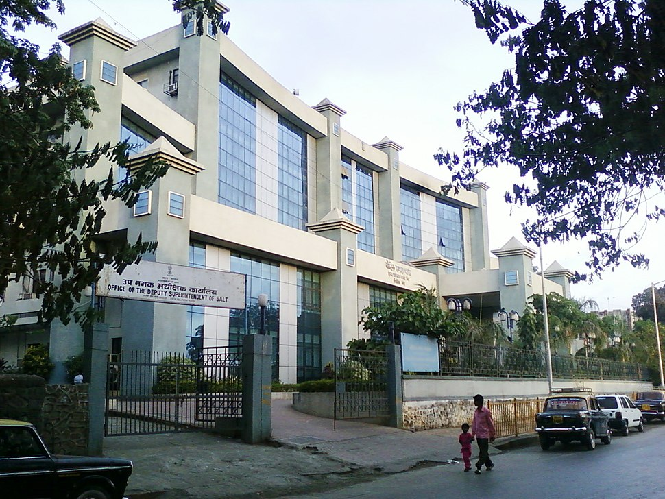 Patent Office Wadala