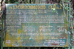 Pathiramanal - An info board at Pathiramanal island