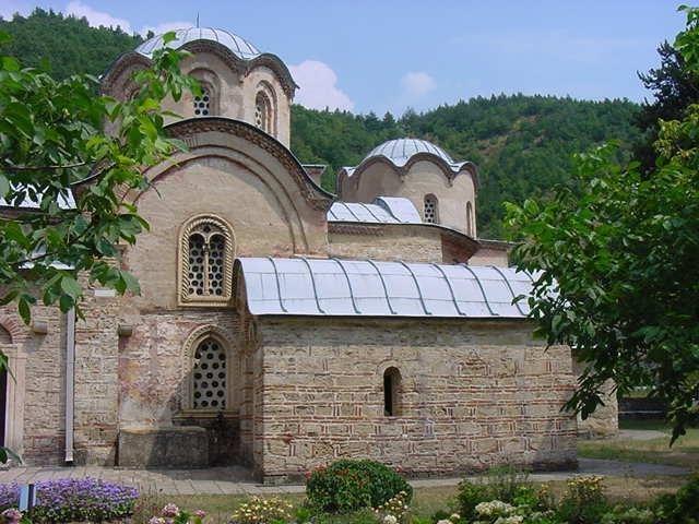 Patriarcat de Peć église de la Vierge Hogeditria