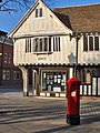 Penfold postbox - geograph.org.uk - 634620.jpg
