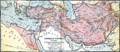 Persian Empire at the time of Alexander the Great.png