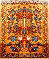 Persian Silk Brocade - IRI logo with Selvage - Pictorial Brocade, Picture Brocade, Brocade Tableau - Seyyed Hossein Mozhgani - 1981.jpg