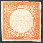 Peru 1872 Sc15.jpg