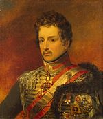 Painting shows a brown-haired man with a moustache wearing a red hussar uniform.