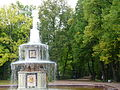 Peterhof 38 Oak Tree Ftn (4083056048).jpg