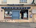 Pharmacie au 43 Boulevard Ambroise Paré (2019).jpg