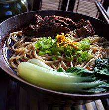 list of chinese soups wikipedia