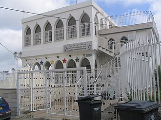 Yanuh-Jat - Maqām of Sheik Shams, in Yanuh