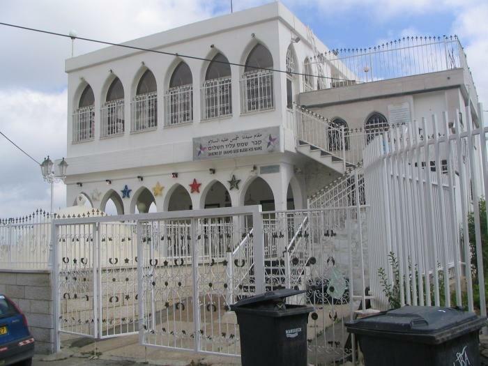 PikiWiki Israel 1618 Shech Shams shrine קבר שיח שמס