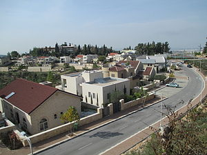 Neve Ilan - Image: Piki Wiki Israel 40965 Neve Ilan